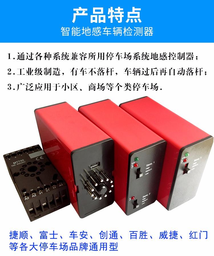 产品优势_01.jpg