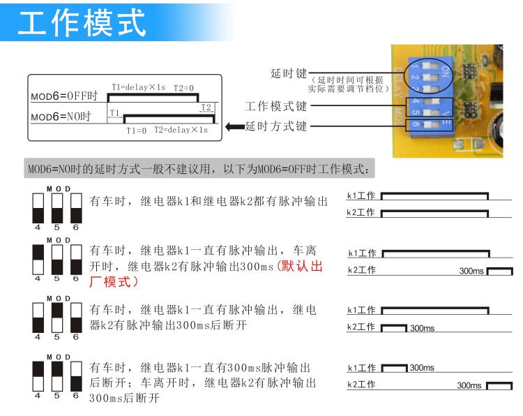 新升级版详情_06.jpg