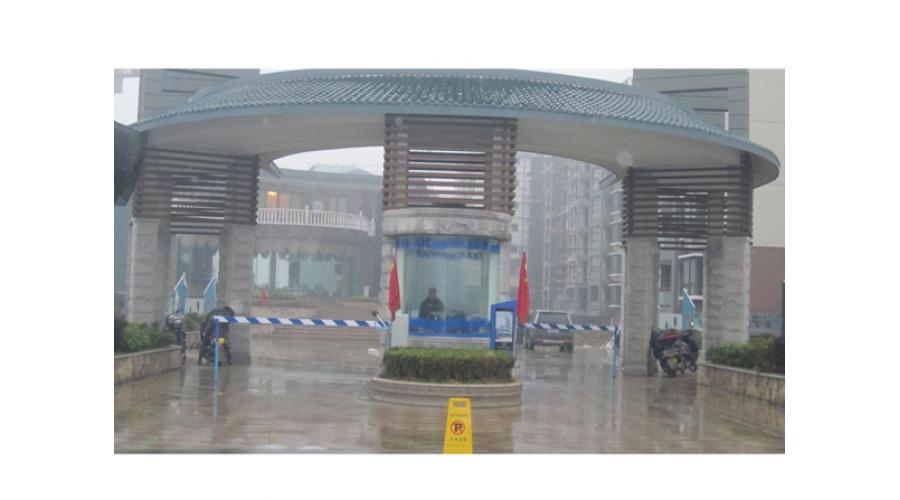 广西水岸新村